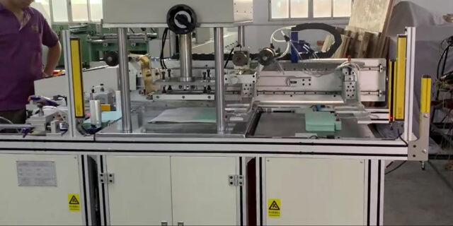 автоматический пресс горячее тиснения фольгой AHF-510 (пр-ва Китай)