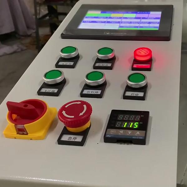 автоматический пресс для горячего тиснения фольгой AHF-510 (Китай)