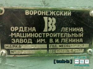 серийный номер (заводской шильдик) фальцсклейки АКП-2