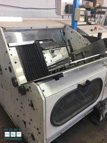 автоматическая ниткошвейная машина Astronic 180/42 (б/у)