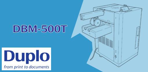 Модуль фронтальной подрезки DUPLO DBM-500Т