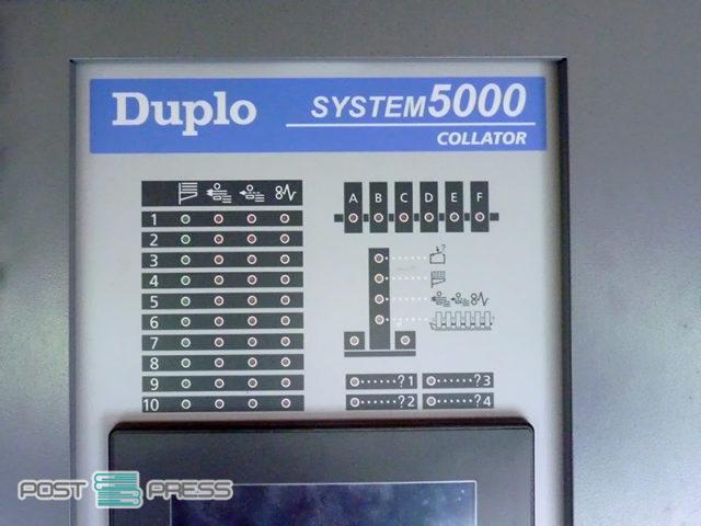 вертикальная вакуумная башня Duplo DC-10/60 (Duplo System 5000)