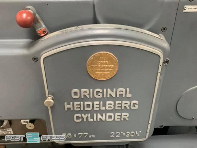 Original Heidelberg Cylinder SBG (высокая печать)