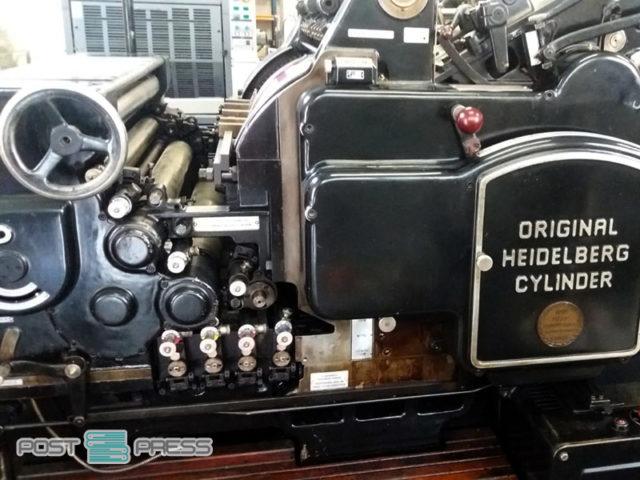 стоп цилиндр для высечки Heidelberg OHS 54 x 72 см, б/у
