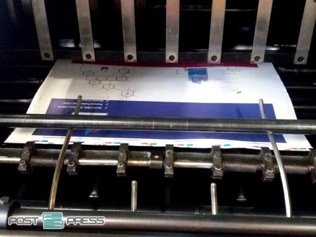б/у стоп цилиндр Гейдельберг B2 (540x720 мм)