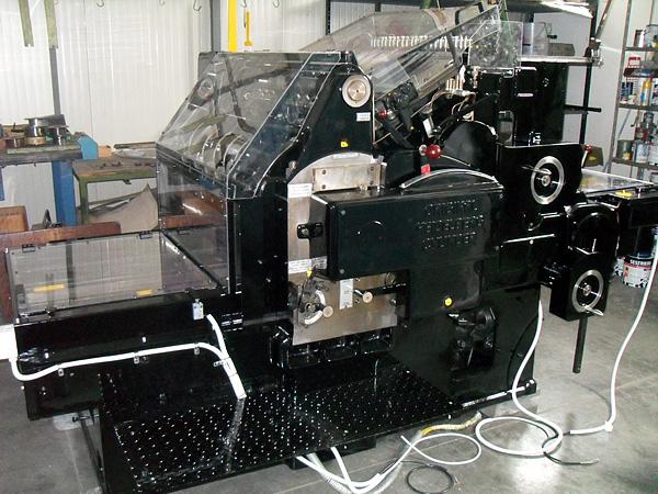 полностью восстановленная стоп-цилиндровая машина Heidelberg S (54x72 см)