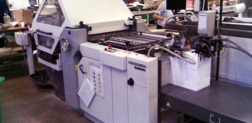 фальцовка Heidelberg Stahl Ki55/4 KTL (2005)
