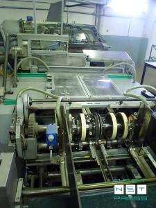 подача штуковой и отстава Hoerauf BDM60