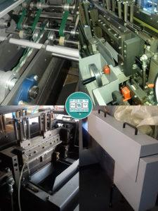 вкладышно-швейно-резальный агрегат Hohner HSB-7000 (2005)