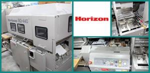 термоклеевая машина КБС Horizon BQ-440 (б/у)