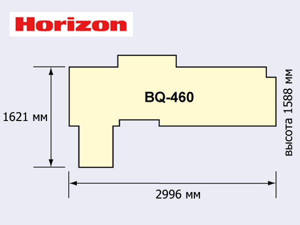габаритные размеры Horizon BQ-460