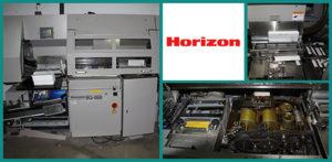 Продажа термобиндера Horizon BQ-460, б/у