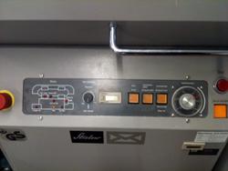 Horizon BQ-440 (пульт)