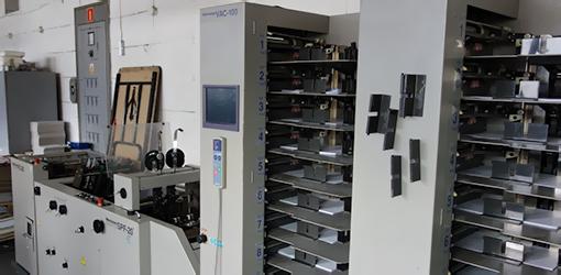 листоподборка с брошюровщиком Horizon VAC-100a+m, SPF-20, FC-20 (2002)