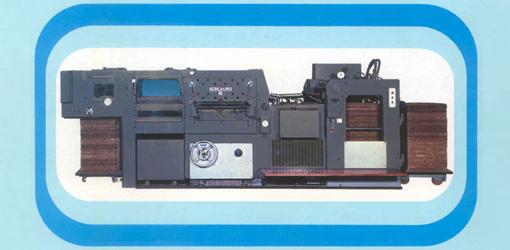 штанцагрегат Iberica LM-55 (автоматическая высечка)