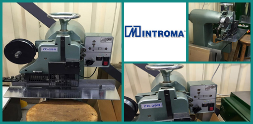 1-головочная проволокошвейная машина Introma ZD-2 SR (б/у)