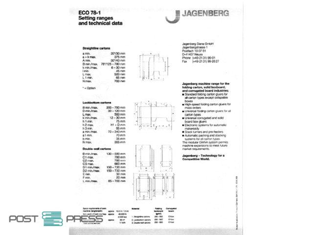 фальцсклейка Jagenberg Diana ECO 78 (1998 год)