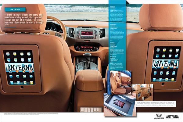 KIA Sportage Work – совместная разработка Kia Motors America (КМА) и журнала ANTENNA