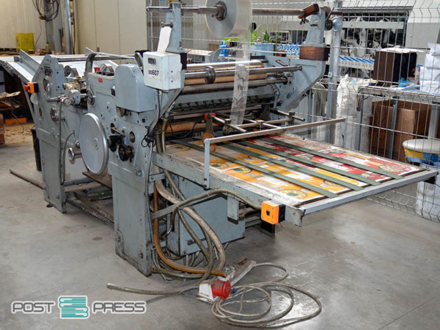 used window patching machine Karl Heinz Kohmann (Kharkiv, Ukraine)