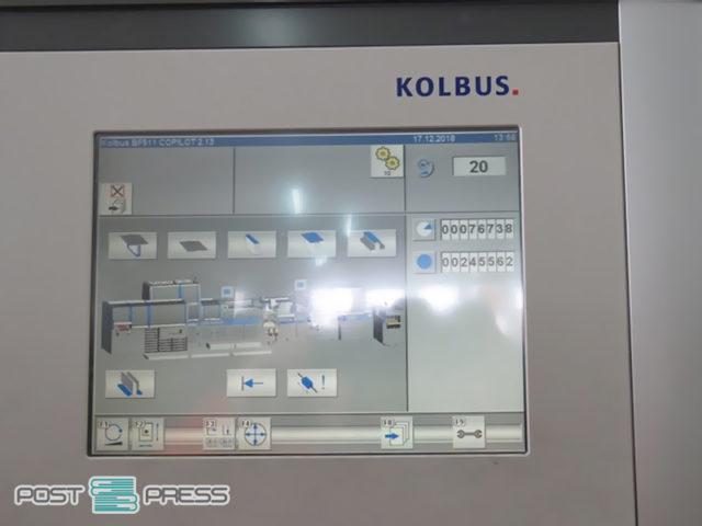 система Co-Pilot управления книжной линией Kolbus BF-511