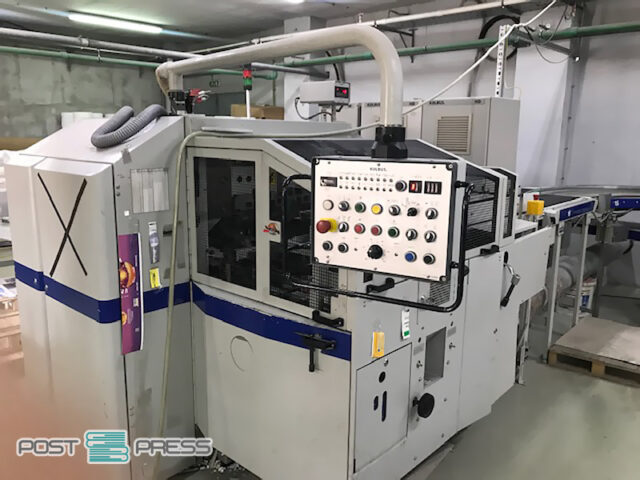 perfect binder KOLBUS KM 470 with 21 clamps