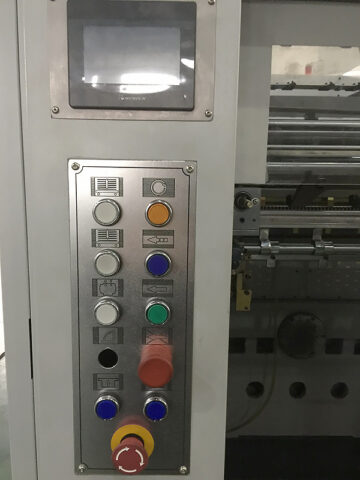 управление машиной LK800