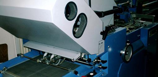 кассетная фальцовка MBO T 460/4-F (1992 год выпуска)