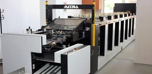 листоподборка Obscure Maxima 50x70 (2007 год выпуска)
