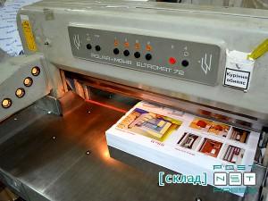 одноножевая бумагорезальная машина Polar 72 (б/у)