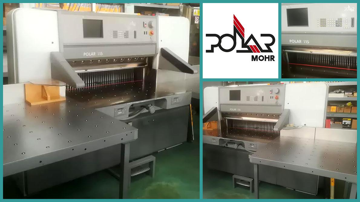 used guillotine Polar 115 E (2001)