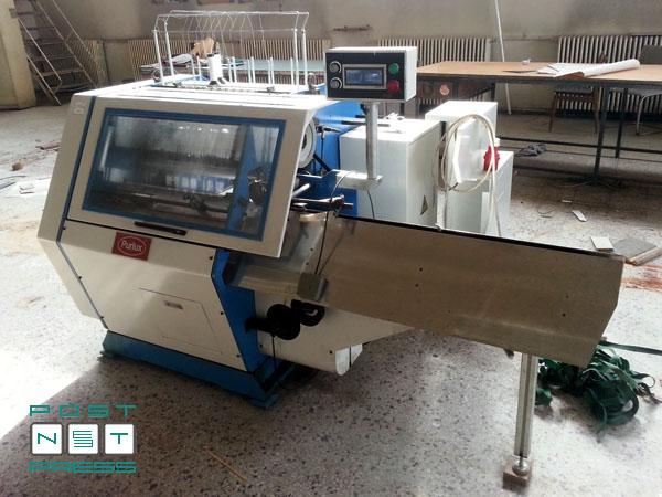 полуавтоматическая ниткошвейная машина Purlux SXB400