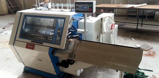 Purlux SXB400, п/а ниткошвейная машина пр-ва Китай
