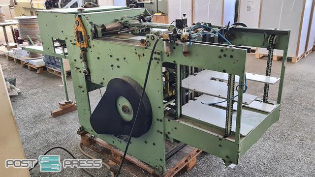 автоматическая пробивка Rilecart FAR 5-55