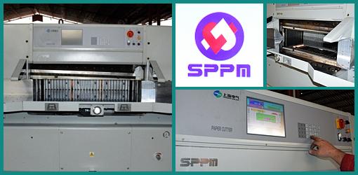 гидравлический резак для бумаги SPPM QZYW115E (Китай), 2008 год