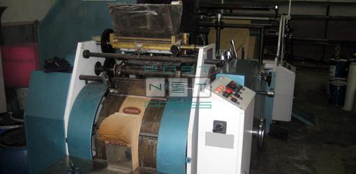 пакетоделательная машина SIR KALIP SCP-1