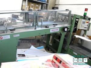 приемный стеккер к упаковщику Sitma C80-750 (Италия)