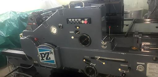 машина для тиснения фольгой Heidelberg Steuer PZ 90 (восстановленная)