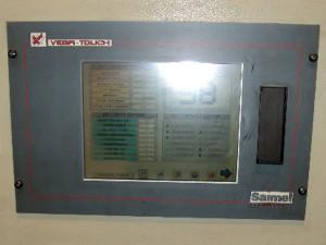 пульт управления с цветным сенсорным дисплеем Vega Touch