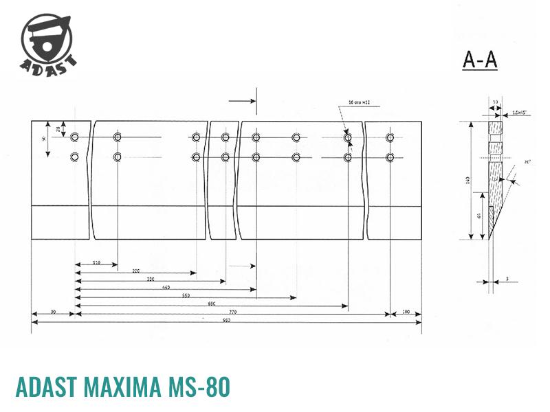 нож для гильотины Maxima 80