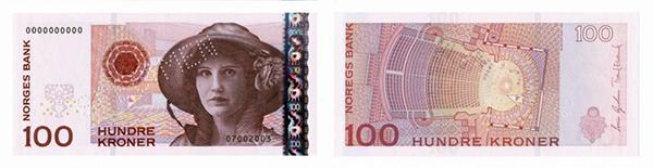 100 крон (1997) — оперная певица Кирстен Флагстад