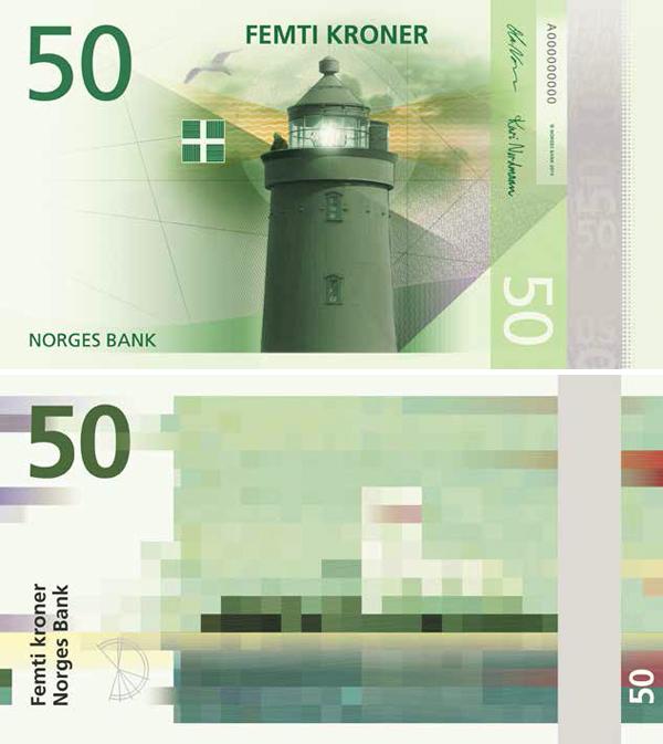 50 норвежских крон (ввод в обращение в 2017 году)