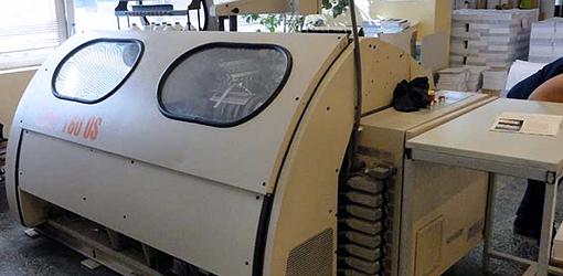 автоматическая ниткошвейная машина Meccanotecnica Aster 160 OS (б/у)