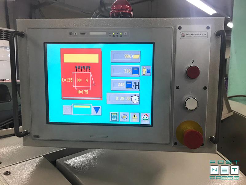 цветной touch-screen дисплей для управления и настроек (Aster 180)