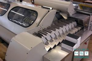 ниткошвейная машина Aster 220 SA