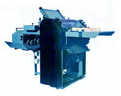 БФ 48-20 (Киевполиграфмаш)