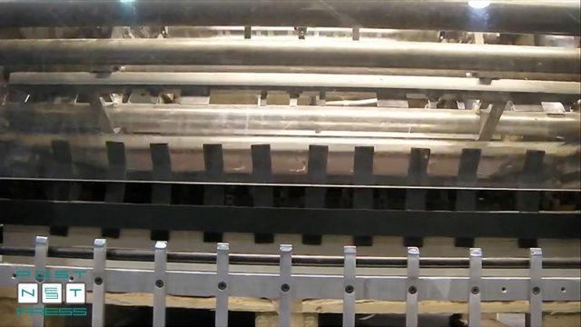 высекательный автомат Бобст SP 102-E (приёмка)