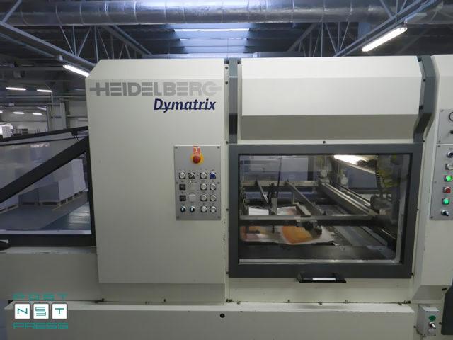 секция выталкивания обрезков Heidelberg Dymatrix 105CSB Pro (б/у)