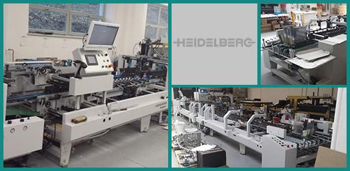 фальцевально-склеивающая машина (ФСМ) Heidelberg Easygluer 100 (2012 год)