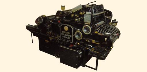 Heidelberg KS стоп-цилиндр