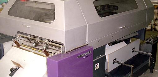 б у термобиндер Heidelberg Quickbinder QB 200 (2000 год выпуска)